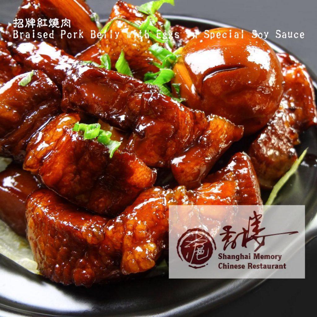 滬香楼-招牌红烧肉